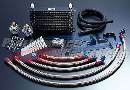 Greddy Oil Cooler Kit